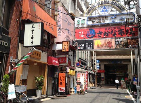 天甲 本店、ミシュラン広島2つ星の 天ぷら屋さんの外観