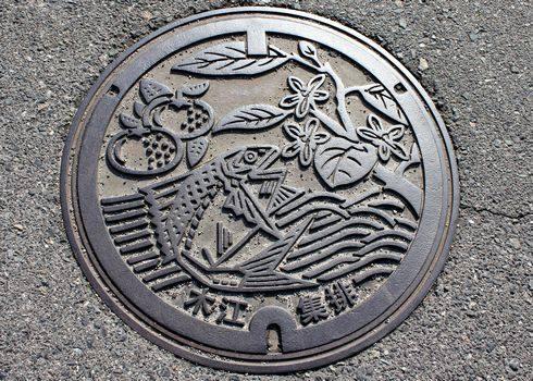 大崎上島のマンホール