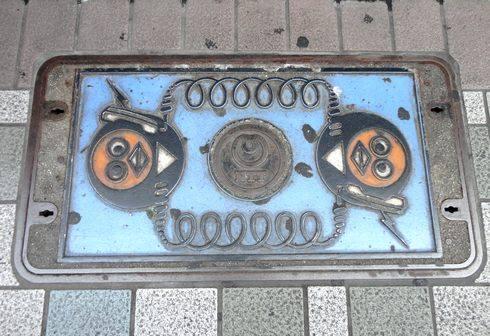 横川のNTT マンホール