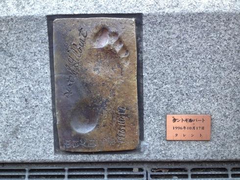 足形みち ケントギルバードの画像