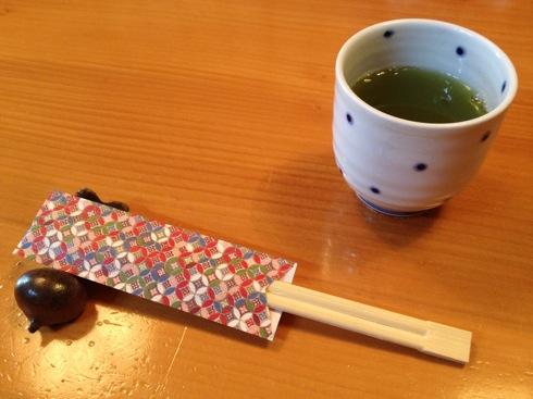 東広島 ふく政の箸袋1