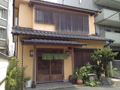 ふく政、東広島西条のふぐ料理店がミシュラン
