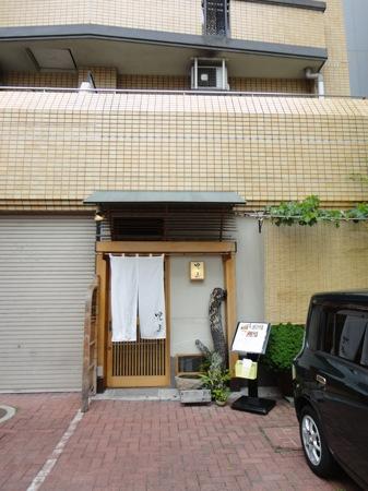 広島 児玉 ミシュランの店 外観の画像