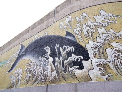 広島拘置所の壁画アート4