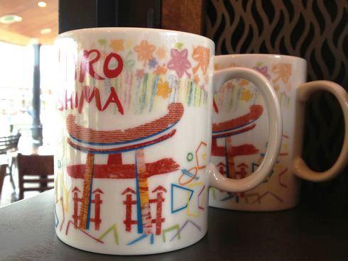 スタバ 地域限定マグカップ、広島版2013はこのデザイン