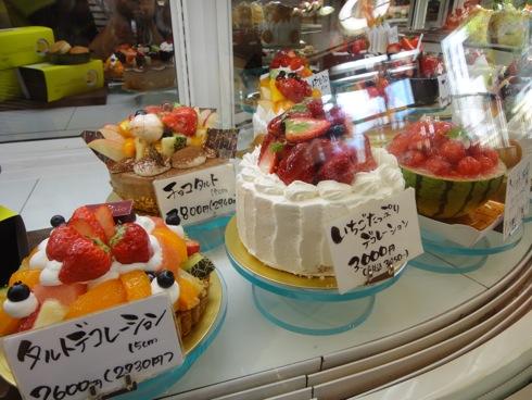 お菓子茂(OKASHIMO) ホールケーキの画像