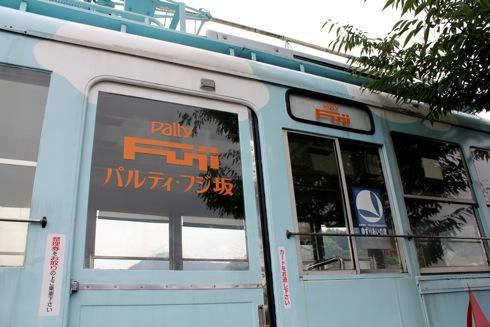 パルティフジ坂 電車の画像3