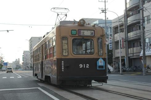 路面電車の日とは?広島や東京など各地でイベントも