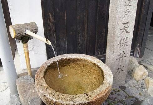東広島市西条 酒蔵通り、仕込み水 西條鶴酒造