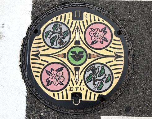 東広島市(西条・高屋・八本松)のデザインマンホール