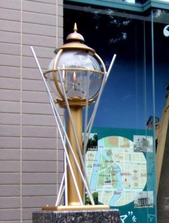 ヒロシマの火 平和への灯 画像1