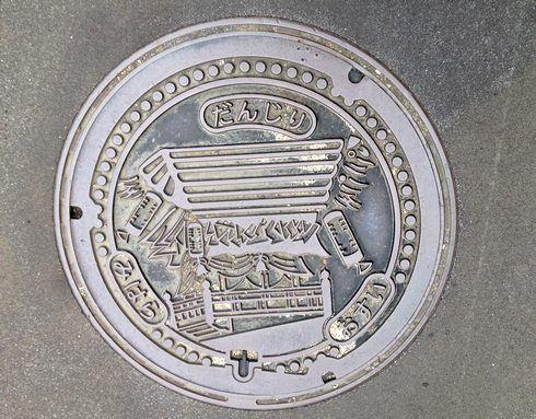 広島県三原市のマンホール (ふとんだんじり編)