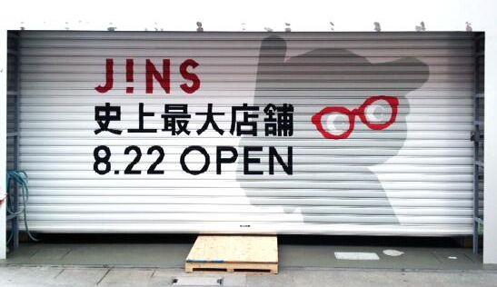 JINS 広島本通店のシャッターに、カープ坊やのイラストが