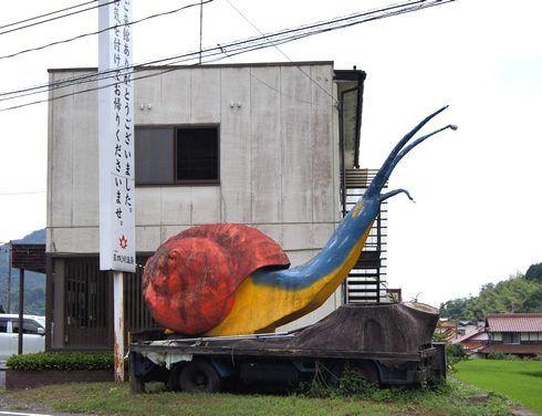 巨大なカタツムリの歓迎オブジェ