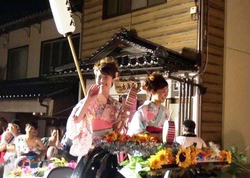 三次きんさい祭り パレードの画像8