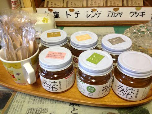 光源寺養蜂園の店内の試食