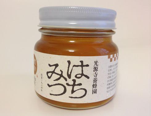 光源寺養蜂園の山蜜
