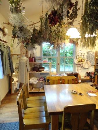 吉和 ミントハウスの店内画像2