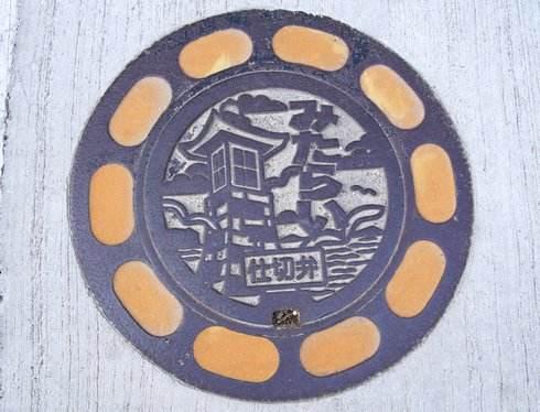 呉市 大崎下島(御手洗)のマンホール