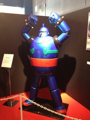 昭和のおもちゃ博、イオンモールにて 鉄人28号