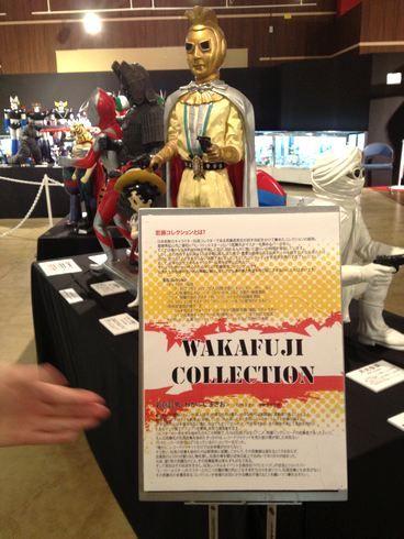 若藤コレクション、収集家の若藤昌男さん