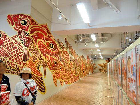 鯉が108匹躍動!マツダスタジアムイベントスペースにアート作品