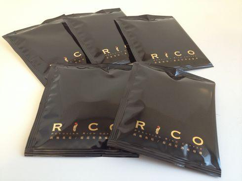 RiCO(リコ)、ペルーのコーヒー豆を広島で超高圧熟成