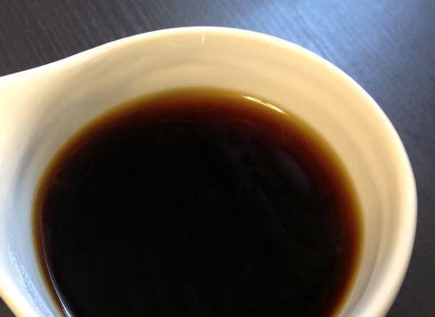 ペルーのコーヒー豆を広島で超高圧熟成、RiCO(リコ)