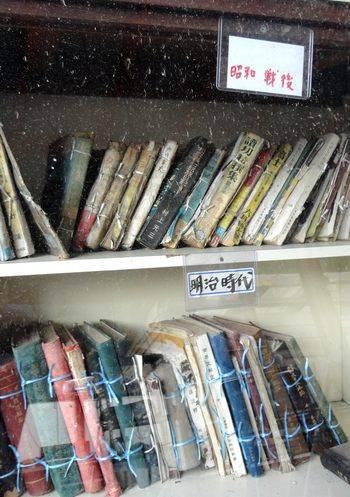 東広島市のライダーハウス、旅の宿 ルート375 古い書物も