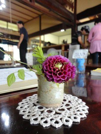 寄り合い処 ささき亭のお花