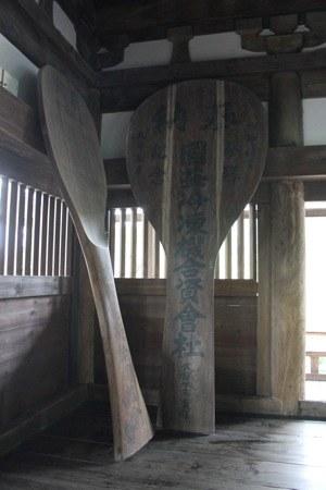 宮島 千畳閣(豊国神社)に奉納された杓子