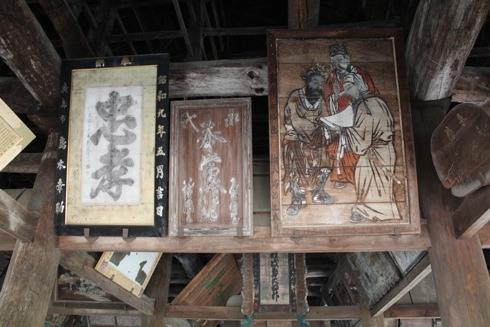 宮島 千畳閣(豊国神社) の中の様子4