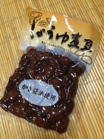 しょうゆ煮豆、黒いそら豆ってどんな味?