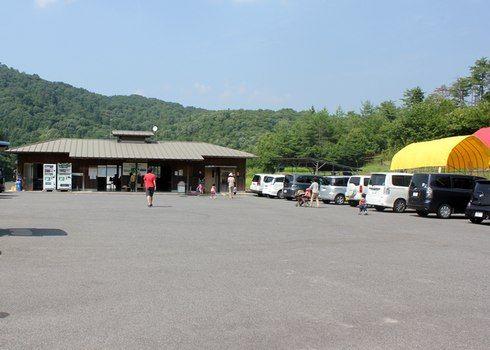大狩山砂防ダム公園 管理棟の画像