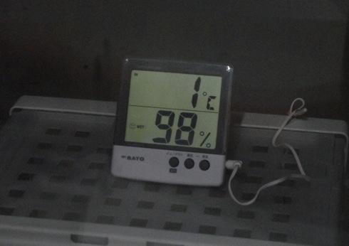 道の駅たかの 雪室の中の温度