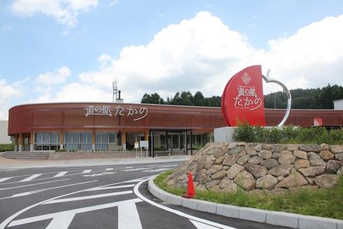 道の駅たかの、松江自動車道沿いにある小さなオアシス