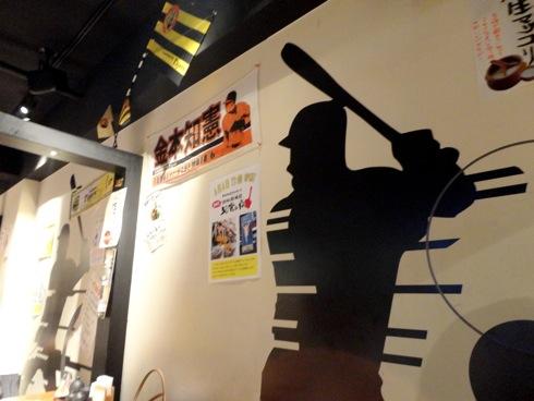金本知憲 鉄人の店 の店内装飾