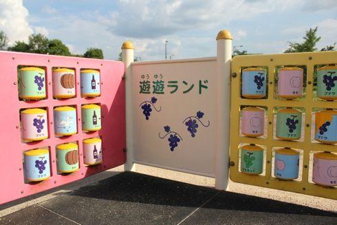 みよし運動公園 遊具の画像3