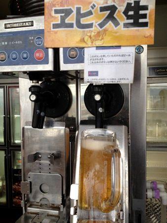 グランヴィア広島 ビアガーデン エビスビール