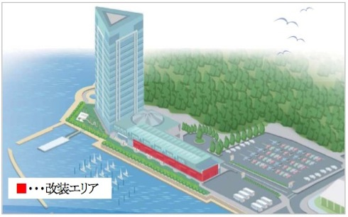 プリンスホテル広島に ゲストハウス