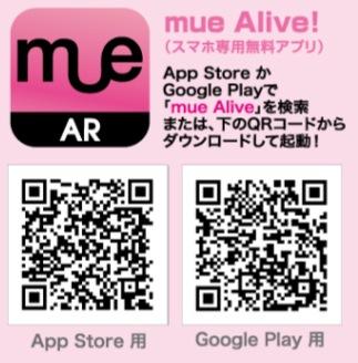 無料アプリQRコード