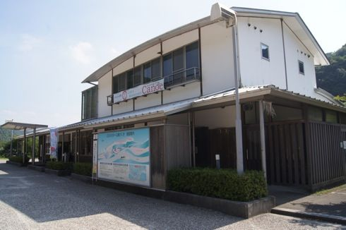 江の川カヌー公園さくぎ 建物の画像