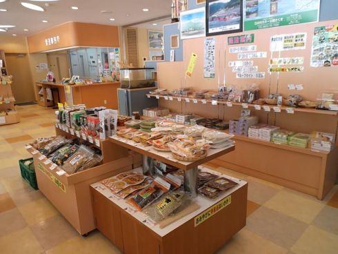 江の川カヌー公園さくぎ 売店の画像