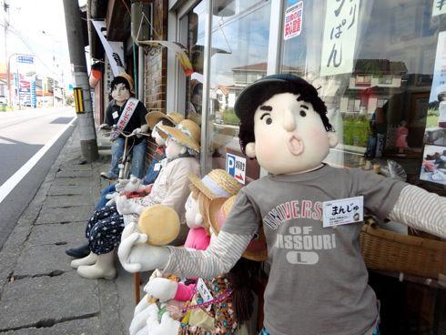 津保美堂製菓(つぼみどう) のかかし