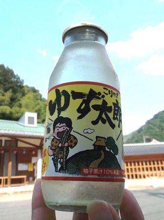 こりゃ!!ゆず太郎、作木の恵みを瓶につめた 懐かしいジュース