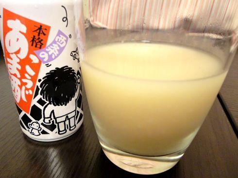 PRIO あま酒
