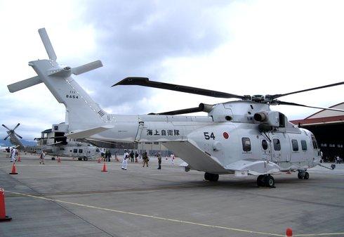 SH60K 飛行艇2