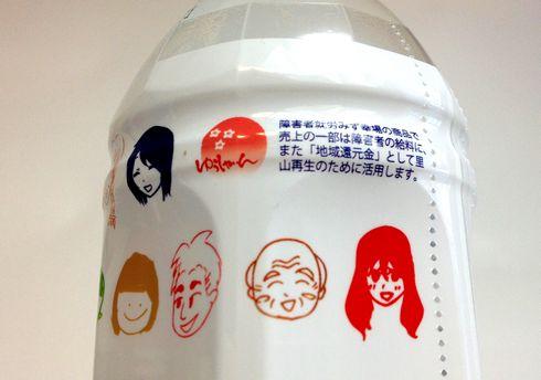 kiss水のラベルデザインは中学生が担当