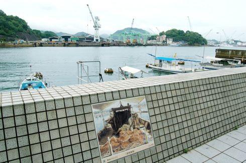 おのみち海辺の美術館 画像1