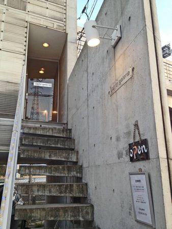 カフェ ガルリ 入口